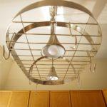 Menard Light Fixture